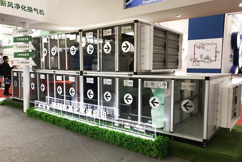 HVAC Companies China Refrigeration HVAC&R Fair CRH2018