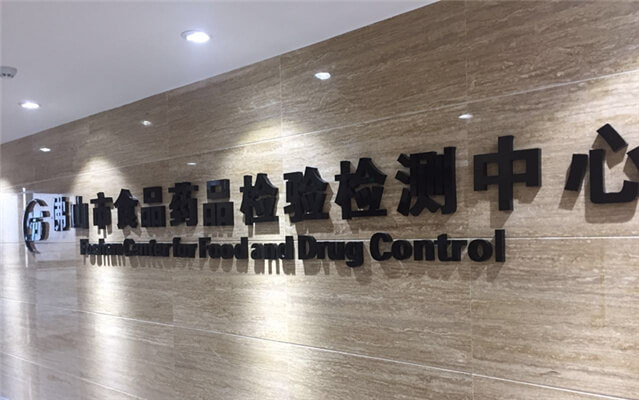Pharmacy Cleanroom for Foshan Medicine Inspecting Institute