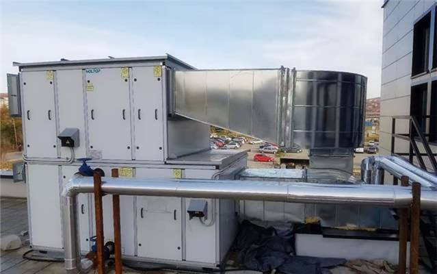 AHU Creates Hygienic Air Quality for Kosovo Hospital