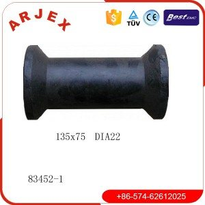 83452-1 boat trailer roll