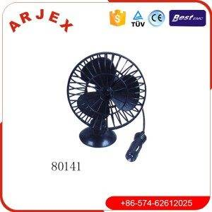 Auto plastic fan