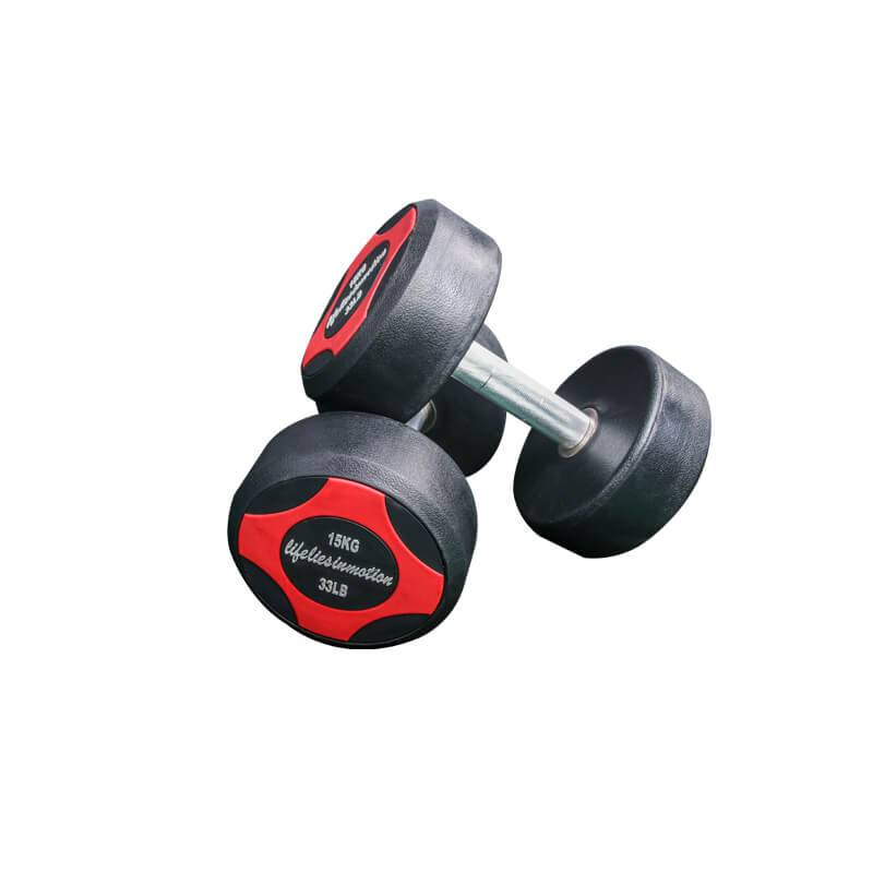 Fixed Rubber Dumbbell BS-2104B