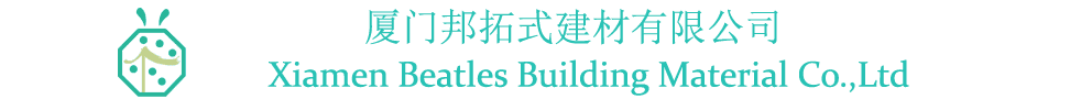 Xiamen Beatles Building Material Co.,Ltd