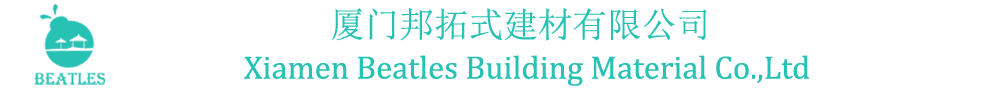 Xiamen Beatles Building Material