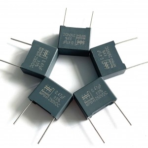 CL23 (MEB) Ibhokisi Metallized ipholiyesta Film Capacitors