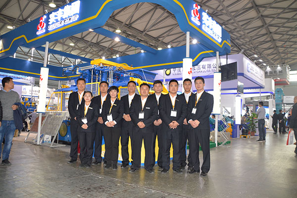 Bauma CHINA Exhibition Nov 2018