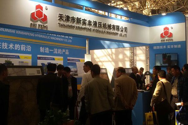 Lang Fang Building Materials Fair 2016