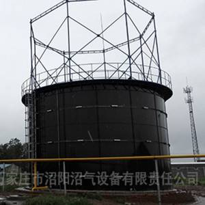 Floating gas storage tank