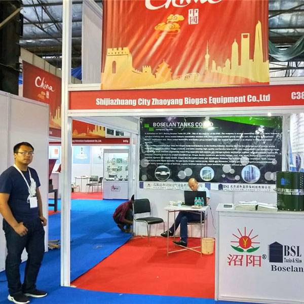 IFAT Exhibition India