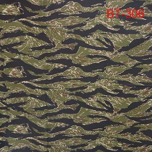 Tigerstripe fabric
