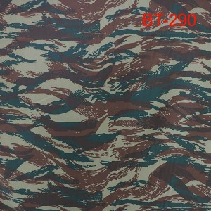 Greek woodland camouflage fabric