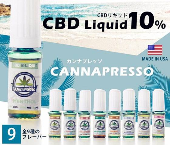 'It's become this sensation.' What is CBD oil and where can you find it in Centre County?