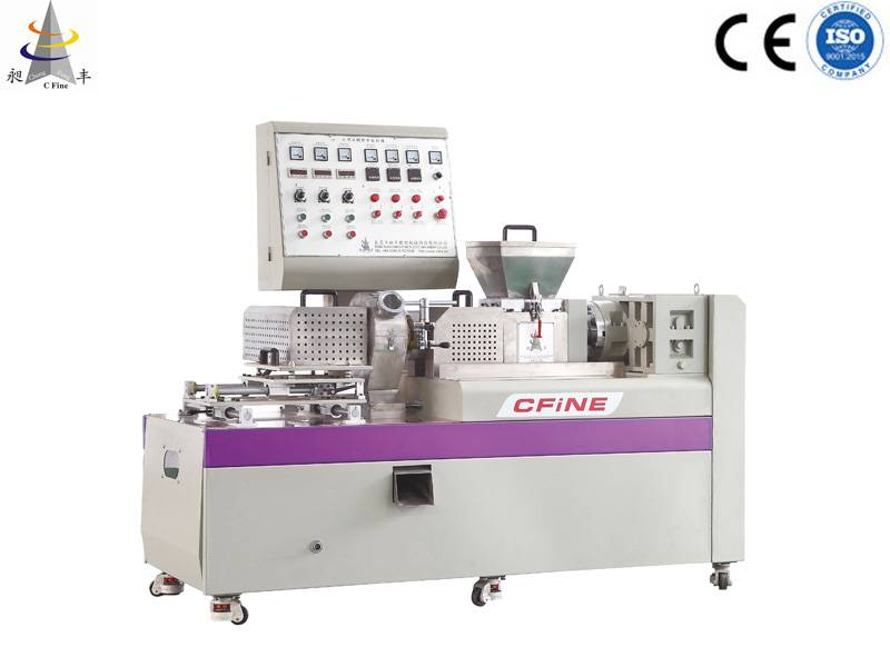 Single Screw Extrusion Pelletizer