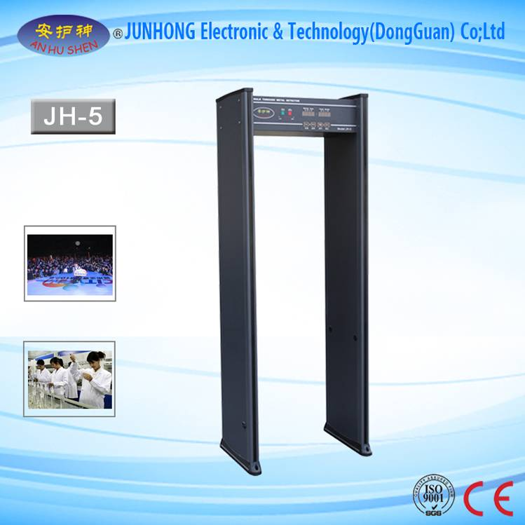 High reputation Security Equipment - Weapon Metal Detector With Complex Circuit – Junhong