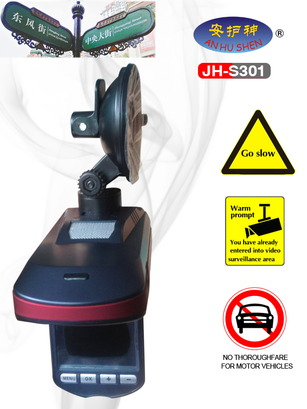 Manufactur standard Metal Gold Detector - Time Zone Selectable Radar Detector – Junhong