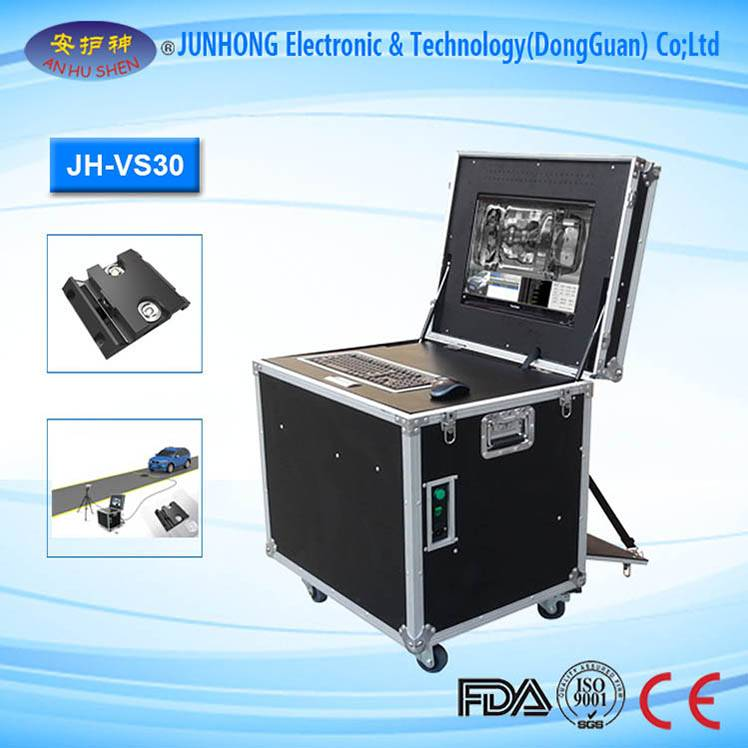 New Fashion Design for auto-conveyor metal detector - Wide Application Under Vehicle Inspection System – Junhong