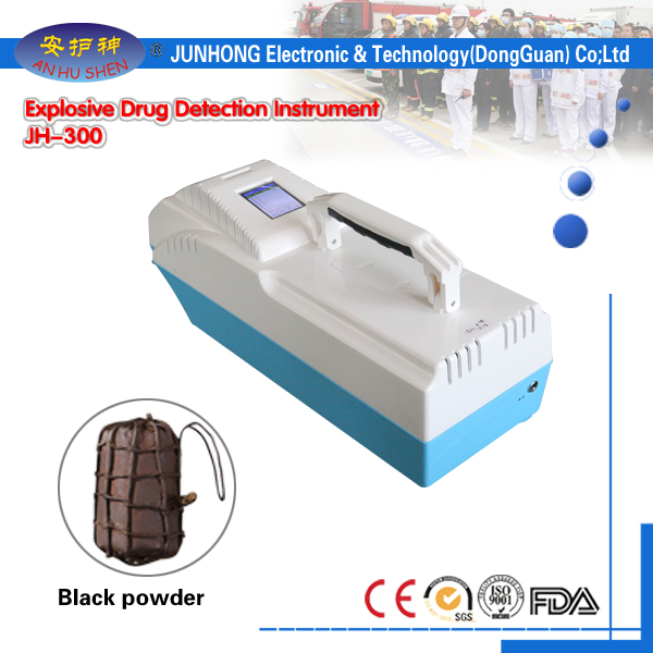 Best Price on Food Processing Metal Detector - Quick Detection Portable Drug Detector – Junhong