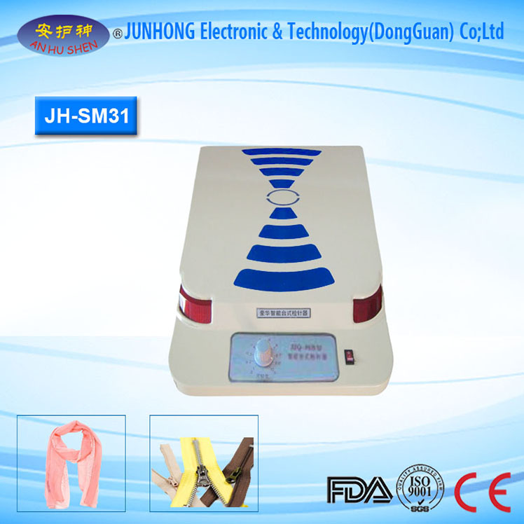 Factory directly X Ray Checking Equipment - Advanced Technology Table Needle Detector – Junhong