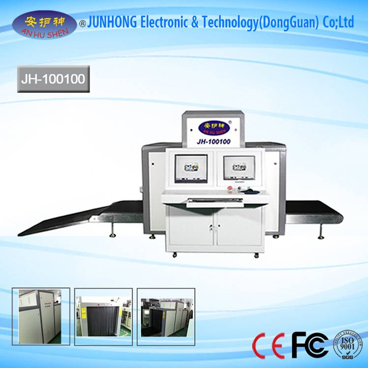 Big discounting Dental Panoramic X-ray - Danger Objects Security Screening X Ray Scanner – Junhong