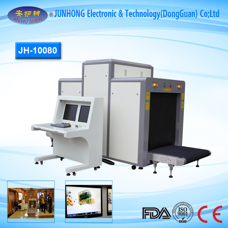 Penetración alta Gran Tunnel X-Ray Scanner equipaxe