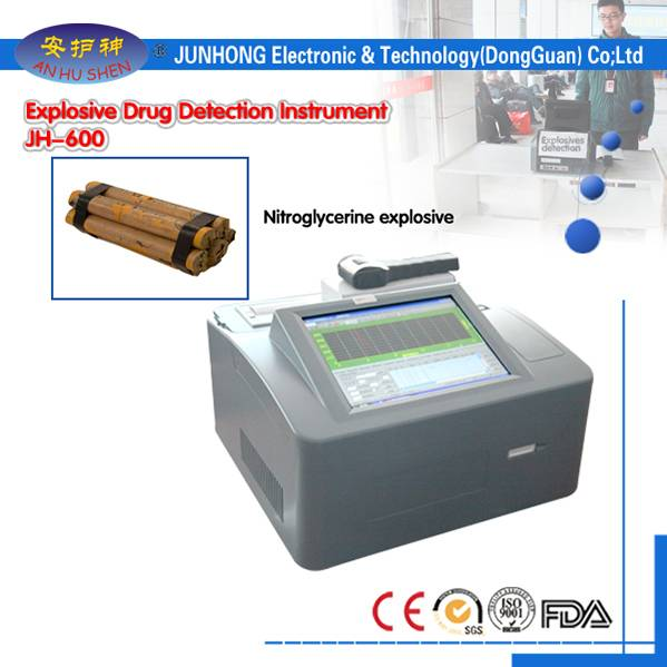 Factory Supply Pd6500i Walk Through Metal Detector - Light Weight Desktop Bomb Detector – Junhong