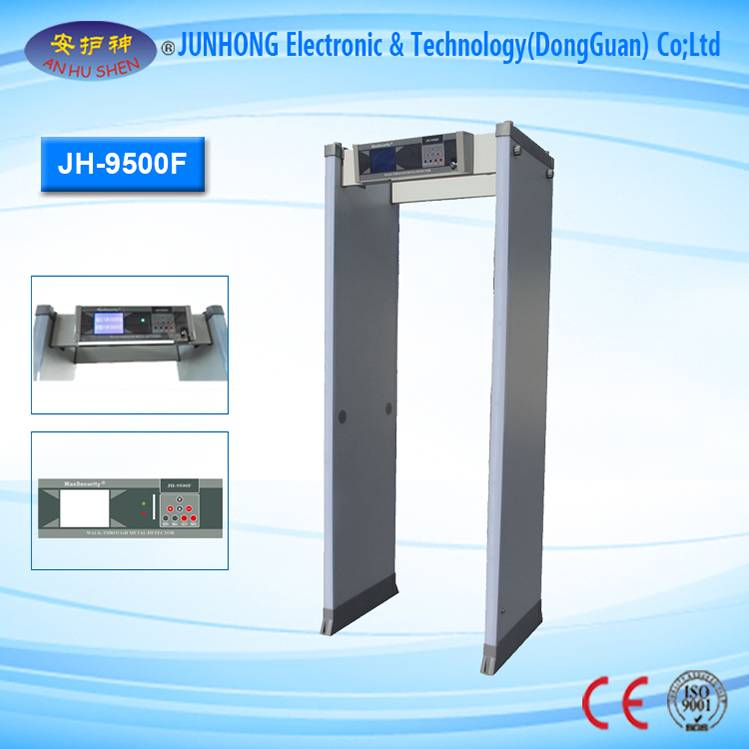 Factory Cheap Hot Digital Satellite Receiver China - Multi Zone Door Frame Metal Detector – Junhong