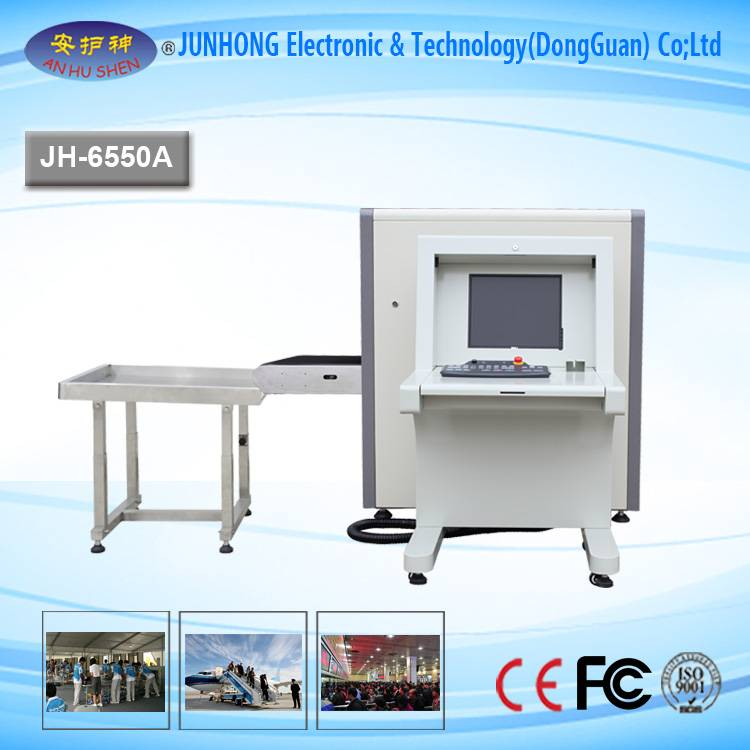 Cheap PriceList for X-Ray Machine Prices - CE Approved Stable X Ray Luggage Airport Scanner – Junhong