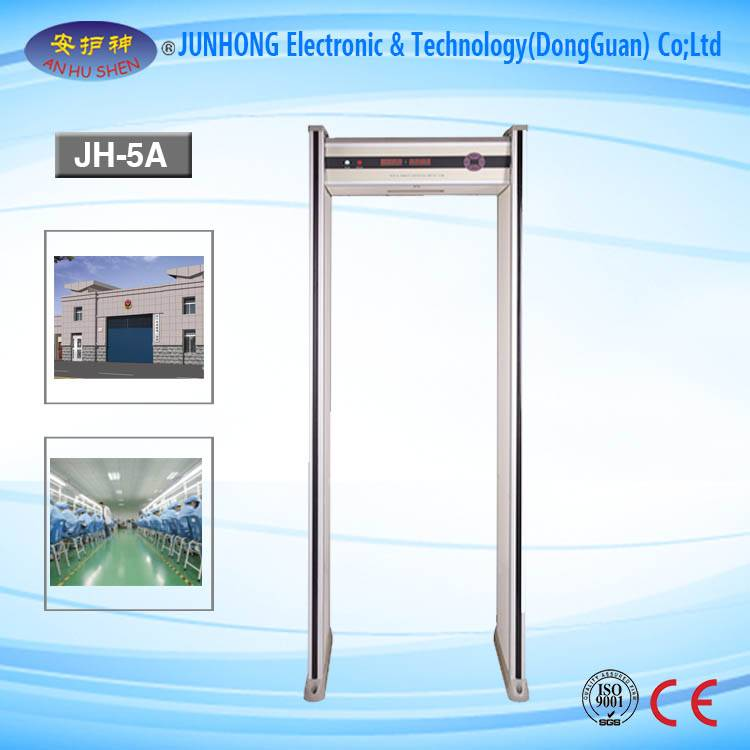 Wholesale Price China X-Ray Luggage Machine - Airport Equipment Metal Detector Walk Through Gate – Junhong