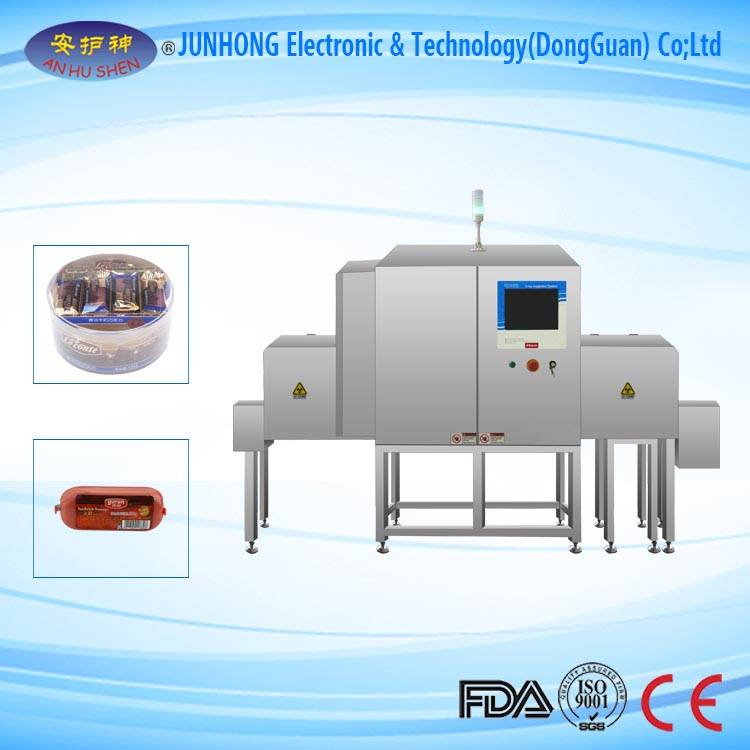 Big discounting Metal Detector De Oro - x-ray inspection machine in industrial metal detector – Junhong