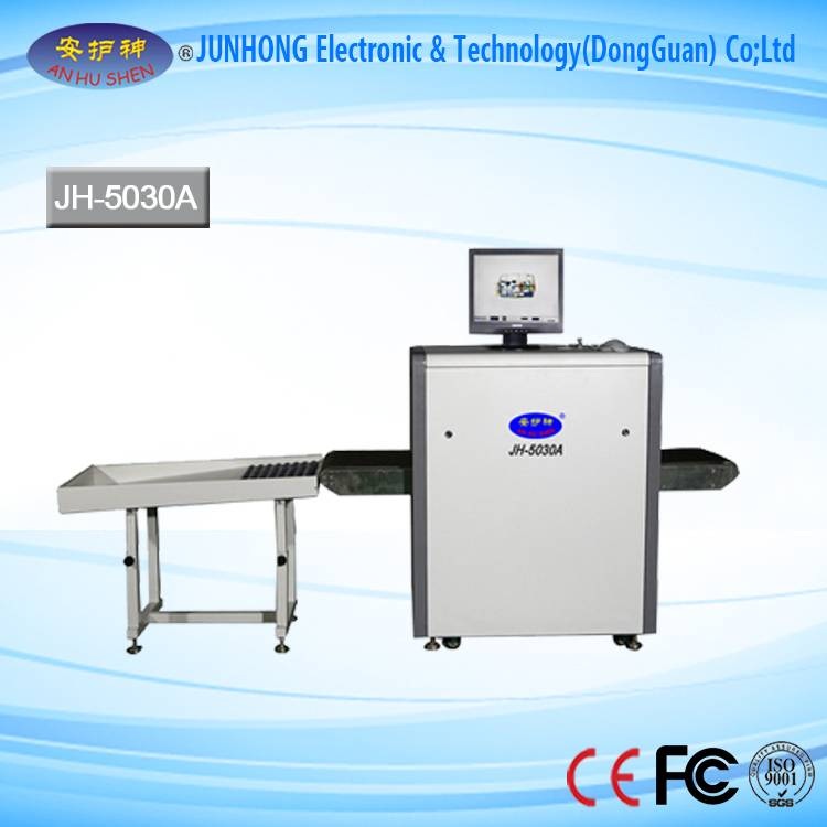 2017 China New Design High Depth Underground Metal Detector - X-ray Luggage & Baggage Screening machine – Junhong
