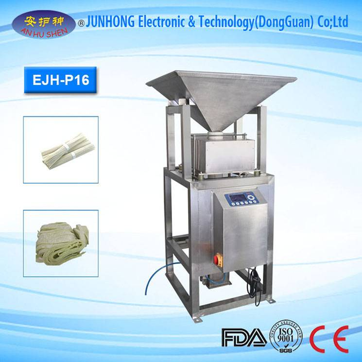 New Arrival China Ulltrasonic Measuring Machine - Two Visions Food Metal Detector For Granule – Junhong