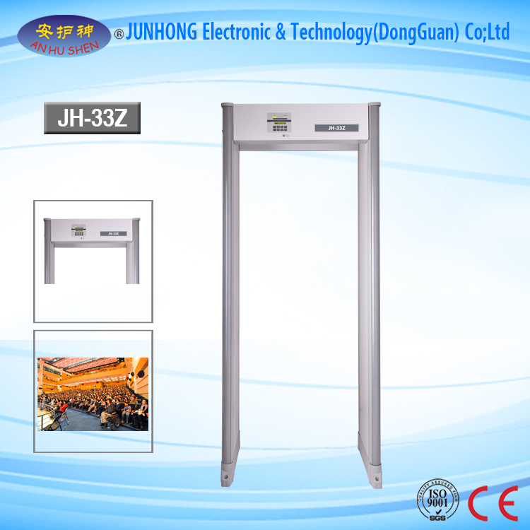 Renewable Design for Security Inspection Equipment - Anti Gun Walk Through Metal Detector  Gate – Junhong