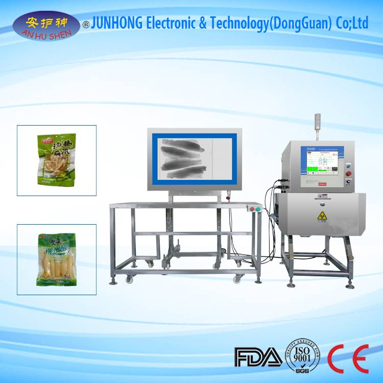 Touch screen X-ray foreign objects food detector