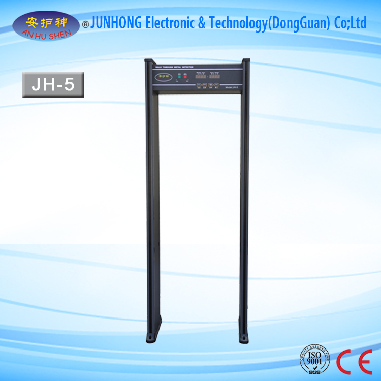 Hi-Tech Multi Zone Security Metal Detector