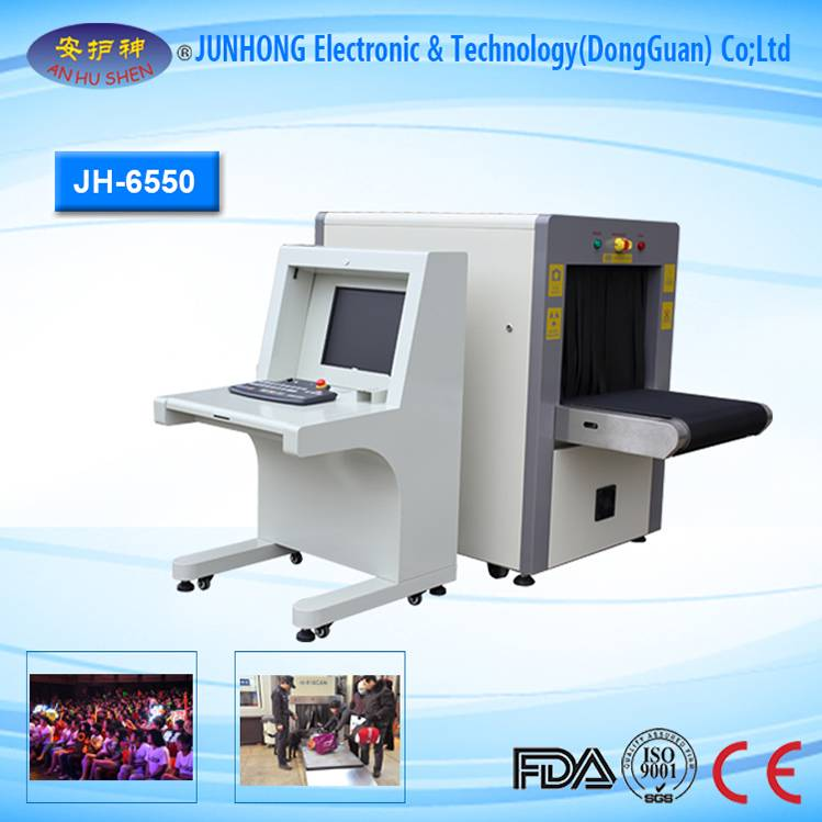 professional factory for Hand Held Metal Detector - Excellent Graphics X-Ray Baggage Scanner – Junhong