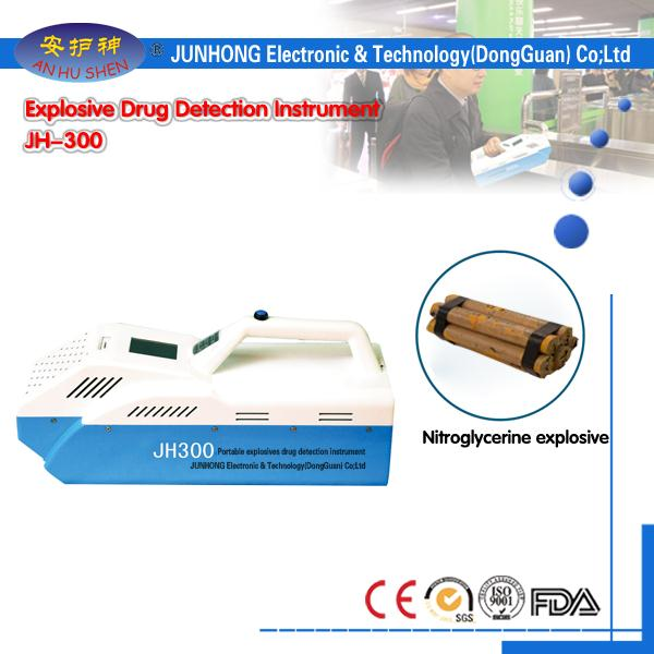 High Speed Indentify Explosives Trace Detector
