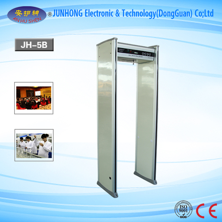 Hot Sale for 3d Nls Analyzer - Folded Portable Walk Through Metal Detector – Junhong