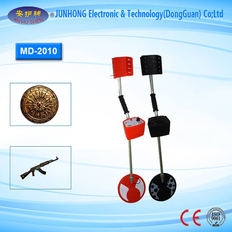 OEM Customized Bomb Detector - Teenagers Underground Metal Detector For Hobby – Junhong
