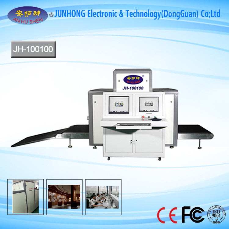 Chinese wholesale Top Quality Automatic Check Weigher - 100100 X-Ray Luggage Scanner Inspection Systems Machine – Junhong
