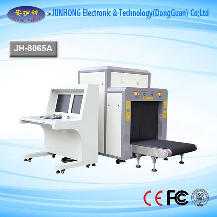 Wholesale Discount Checkweighing Machine - Brightening And Dimming Safety X-Ray Scanner – Junhong