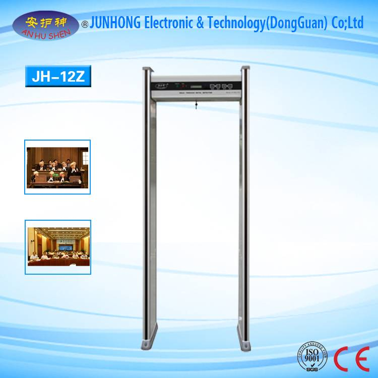 China Factory for Hot Rolled Coil - High Sensitive Walk Through Metal Detector – Junhong
