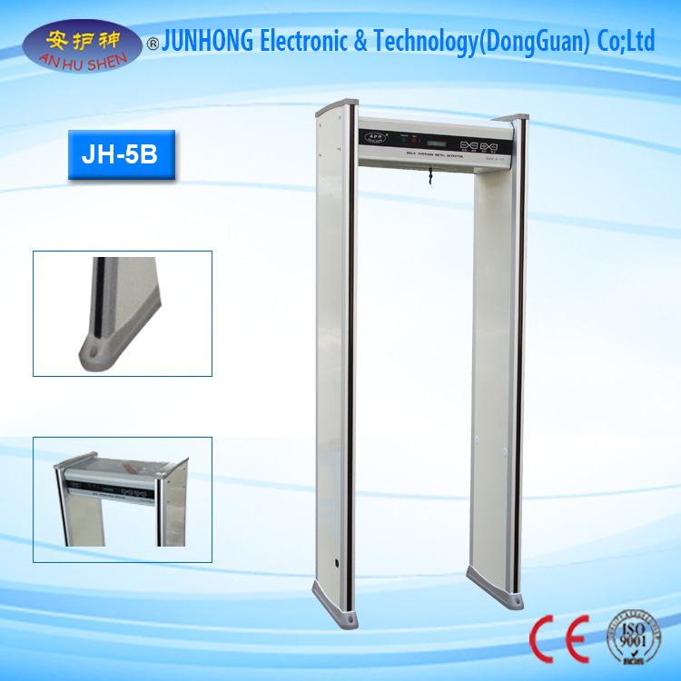 Reasonable price for Mobile X Ray Equipment - Security Walk Through Metal Detector (18zone) – Junhong