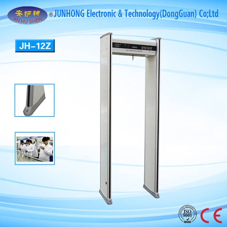 Cheap price X Ray Machines In Courthouse - IP55 Protetcion Walkthrough Metal Detector – Junhong