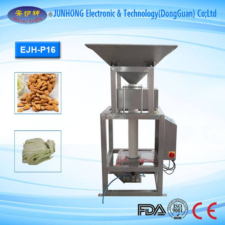 China OEM Cw Color Doppler Ultrasound - Industrial Powder Metal Detector for Grain – Junhong