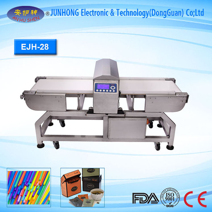 China Factory for Army Inspection Equipment - DSP Digital Industrial Seafood Metal Detector – Junhong