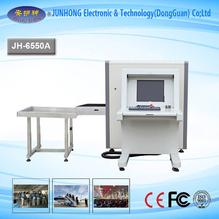 Manufacturer for Panoramic Opg Dental X-ray Portable - Airport Baggage Scanner Machine – Junhong
