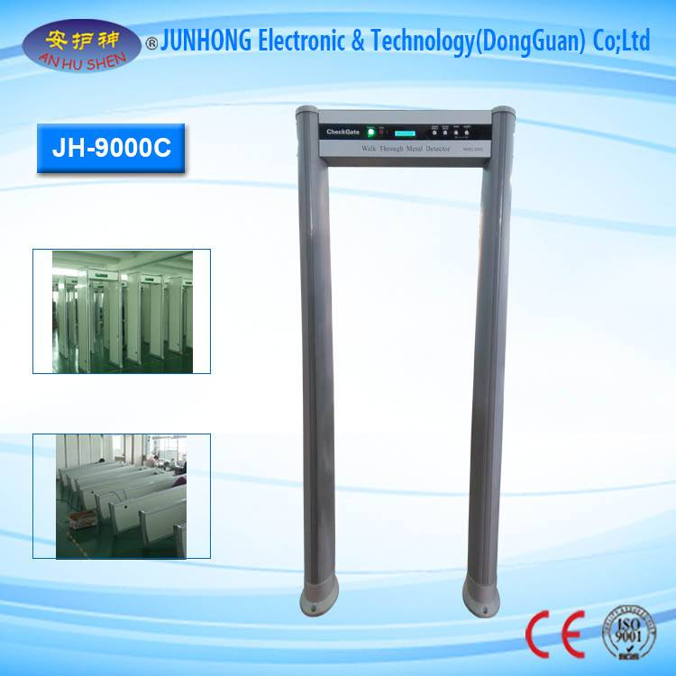Ro throm Elliptic Column Frame Metal Detector Gate