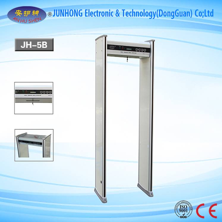 China Cheap price Subway Luggage Scanner - Economical 18 Zones Walk Through Metal Detector – Junhong