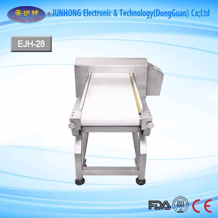 Factory Supply Digital X Ray Machine - Food Factory Industrial Metal Contaminant Detector – Junhong