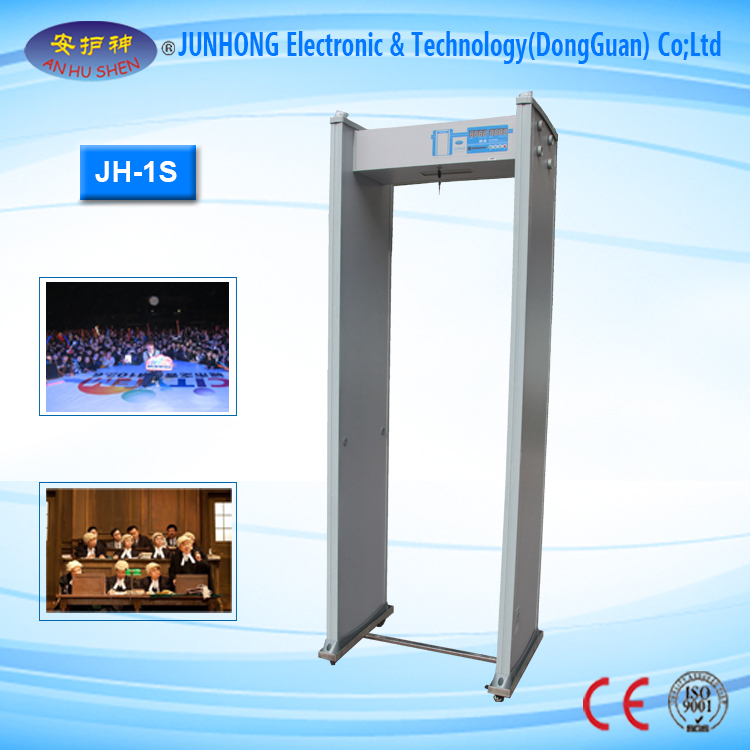 New Delivery for Echograph Machine - High Sensitivity Walk-through Metal Detector For Airport – Junhong